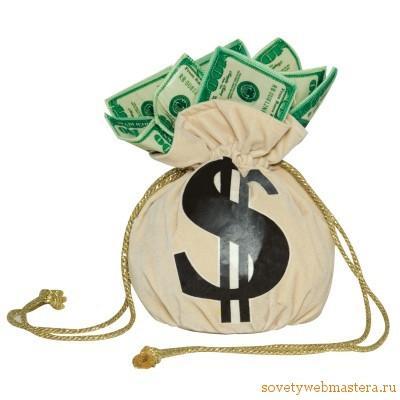 meshok money - Как заработать в интернете.