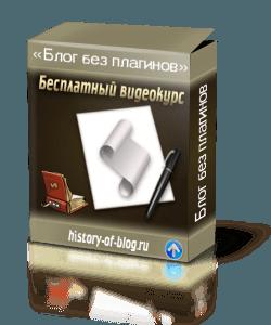 Интервью с блоггером Антоном Красновым