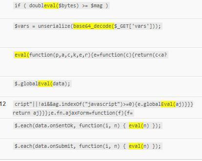 Вредоносные ссылки и вредоносный код