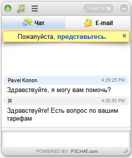 p3chat-ru
