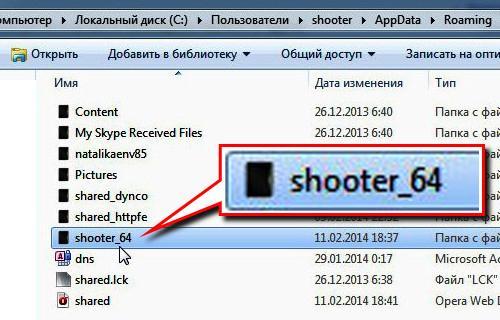 как сохранить историю в скайпе - фото 3