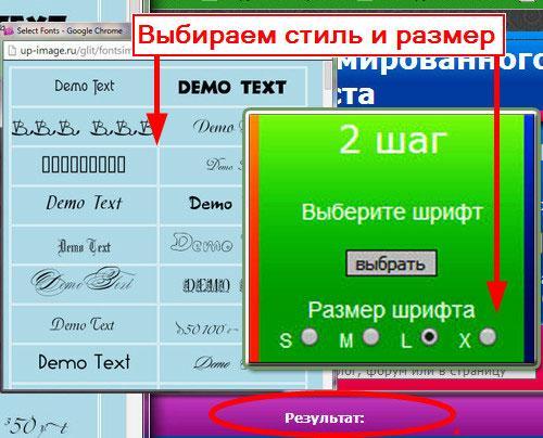 step2_