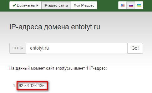 IP-adres
