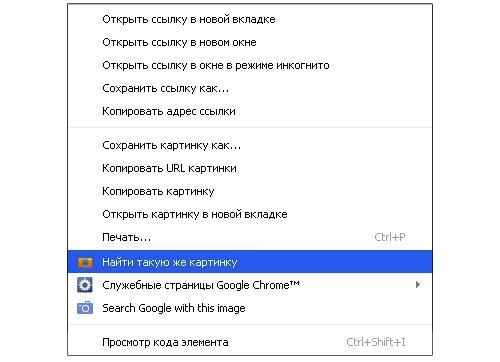 Yandex-poisk