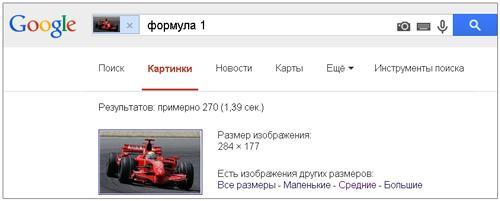 poisk-google-1