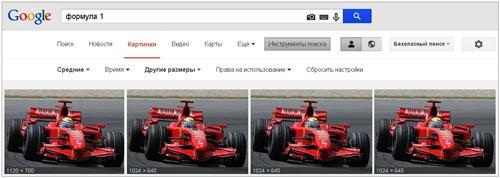 poisk-google-2