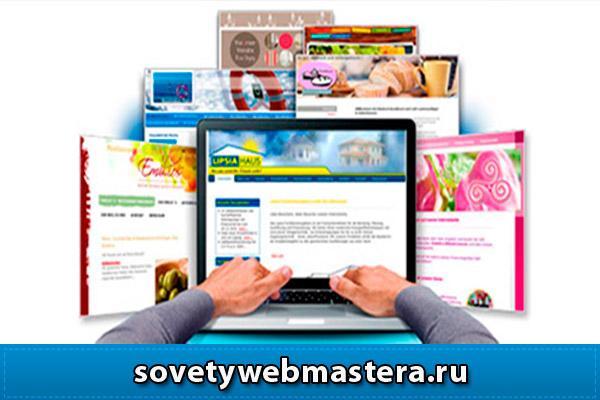 Какой лучше выбрать конструктор сайтов?