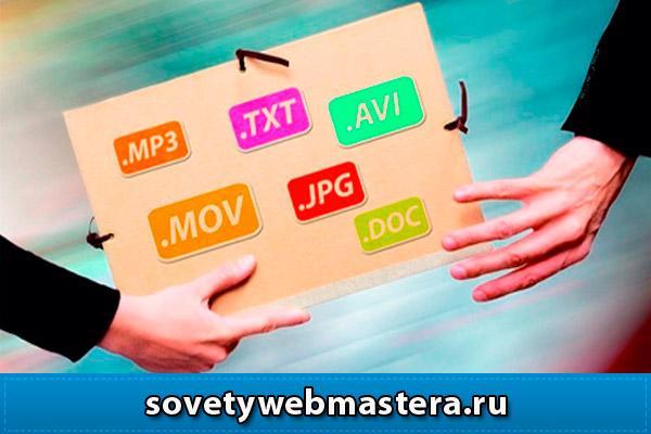servisyi-infobiznesa