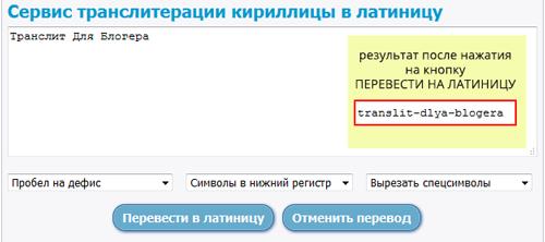 realadmin.ru