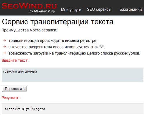 seowind.ru