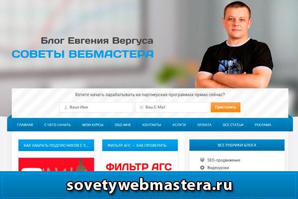 Новый дизайн Советы вебмастера