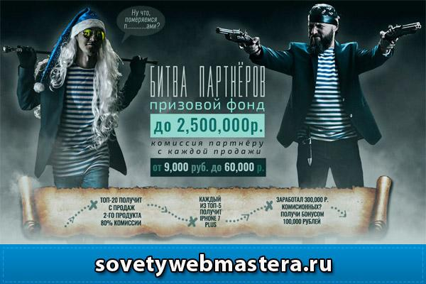 bezymnaya-partnerka
