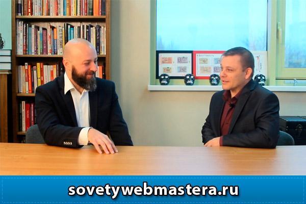 Что такое консалтинг - интервью с Сергеем Янчевским