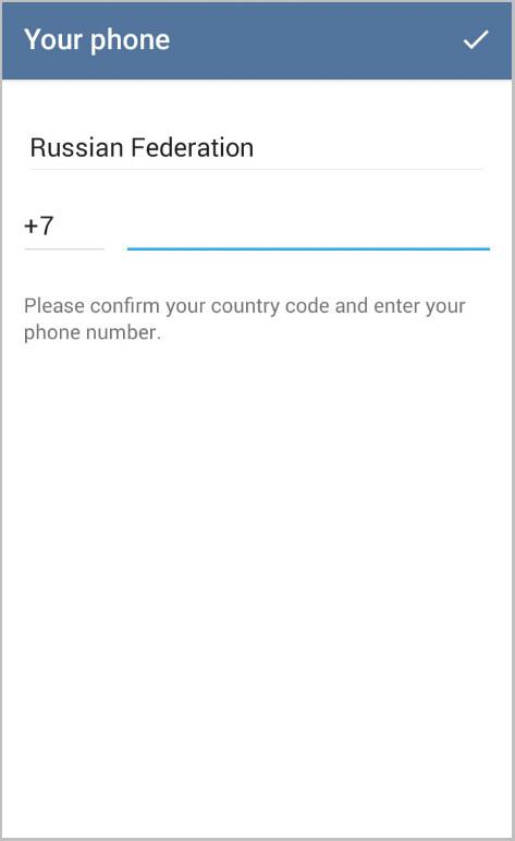 Как установить Телеграмм