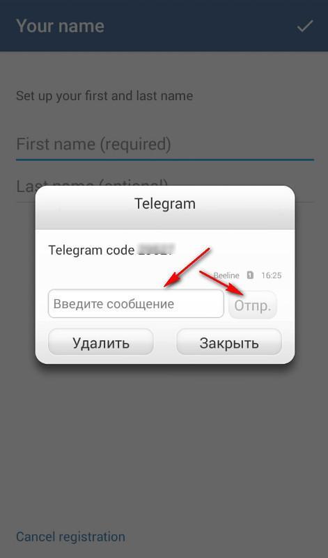 2017 04 29 122814 - Как установить Телеграмм на компьютер и на телефон