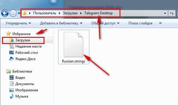 2017 05 03 135124 - Как русифицировать телеграмм