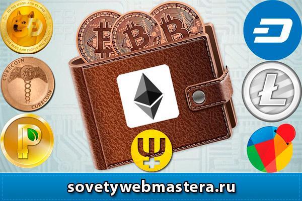 bitcoin - Как купить выгодно Биткоин