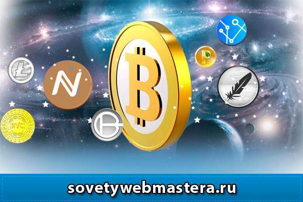 kriptomoneta - Криптовалюты, стоит ли начинать?