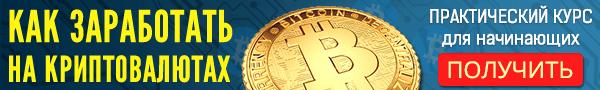Новой монетой блокчейн как пользоваться простому смертному