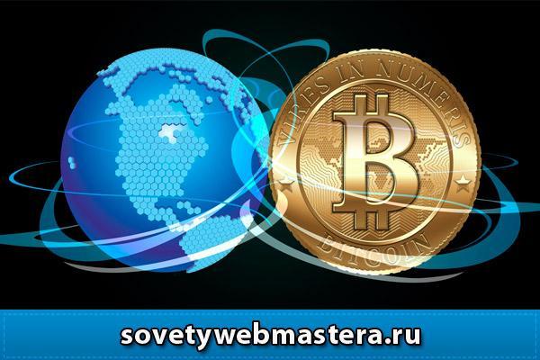 zarabotok bitcoin - Заработок на криптовалютах - мой первый опыт