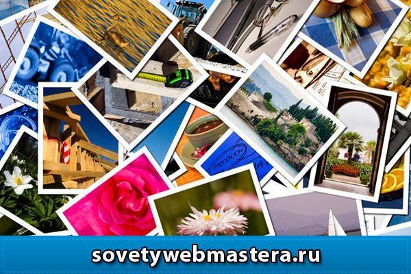 Использование изображений в постах блога: 11 практических техник