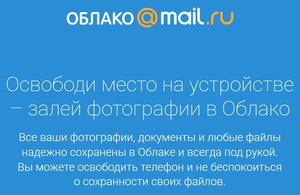 mail - 12 Основных. Сервисы и Программы для Инфобизнеса