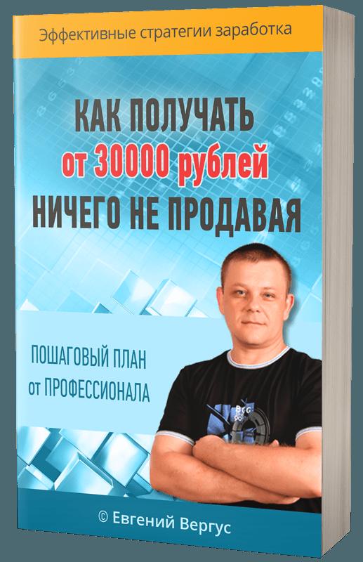 book3 - Мои Курсы