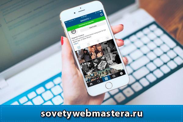 Как скачать все фотографии из Инстаграм, ВКонтакте, Одноклассники