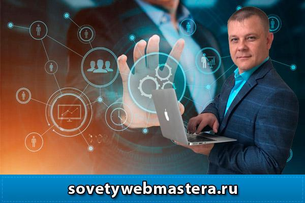 web partnerki vergus - Вебинар по партнеркам