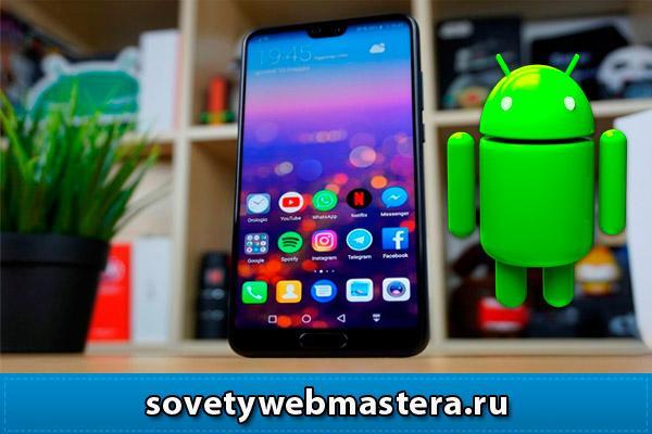 Google и Android запрещены на смартфонах Huawei