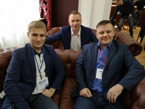 img 20190527 2 - Отчет о конференции Питеринфобиз 2019