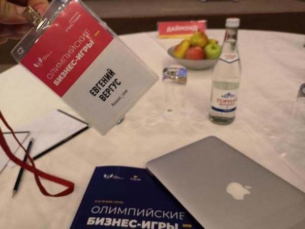photo 2019 05 17 09 44 30 - Тренды Инфобизнеса 2019 или выжимка из конференции ОБИ