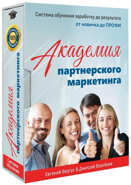 akademiya - Мои Курсы
