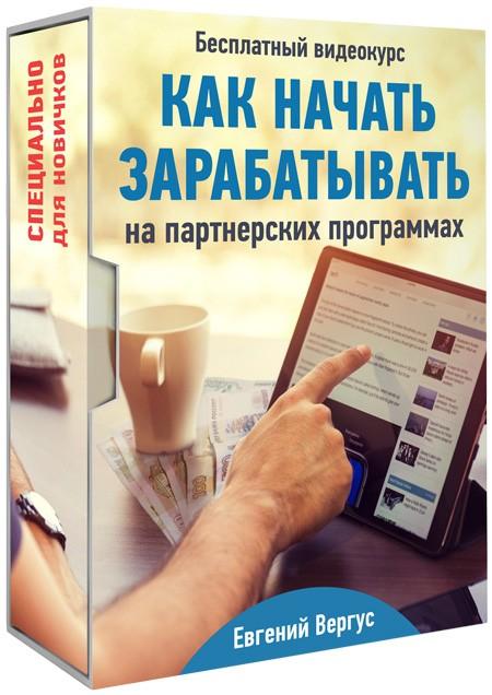 kak nachat zharabatyvat na pp - Мои Курсы