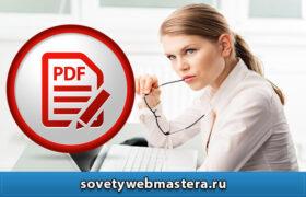 kak otkrit pdf 280x180 - Как открыть PDF файл