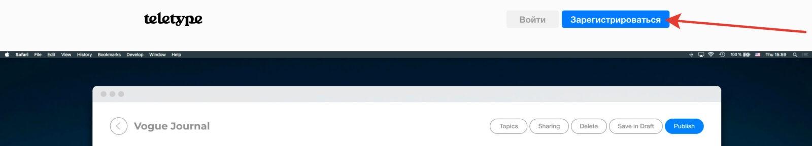 2019 09 04 11 28 50 - Как написать статью в Teletype