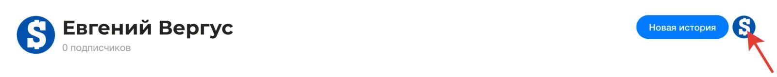 2019 09 04 13 02 29 - Как написать статью в Teletype