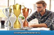 konkurs kommentatorov 175x115 - Конкурс комментаторов или 36000 комментарий