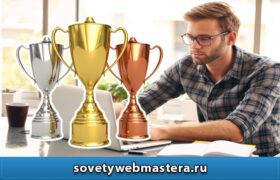konkurs kommentatorov 280x180 - Конкурс комментаторов или 36000 комментарий