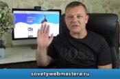 otvet 175x115 - Ответы на вопросы подписчиков Часть 3
