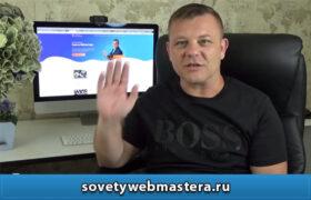 otvet 280x180 - Ответы на вопросы подписчиков Часть 3