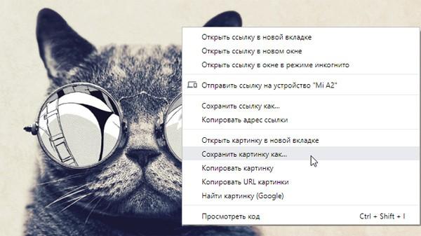 goodfon 5 - Сервис картинок Goodfon.ru. Красивый фон для баннера