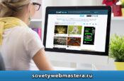 kartinki 175x115 - Сервис картинок Goodfon.ru. Красивый фон для баннера