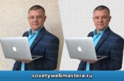 remove bg 1 175x115 - Как убрать фон с картинки. Сервис Remove Background.