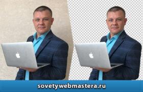 remove bg 1 280x180 - Как убрать фон с картинки. Сервис Remove Background.