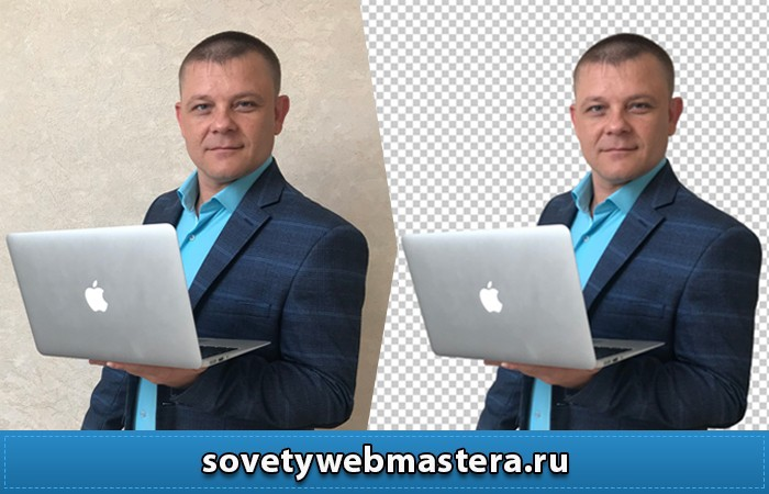 remove bg 1 - Как убрать фон с картинки. Сервис Remove Background.