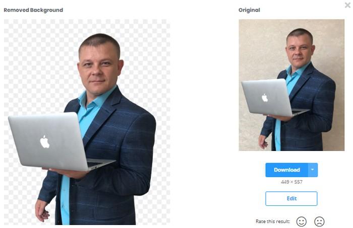 remove bg 4 - Как убрать фон с картинки. Сервис Remove Background.