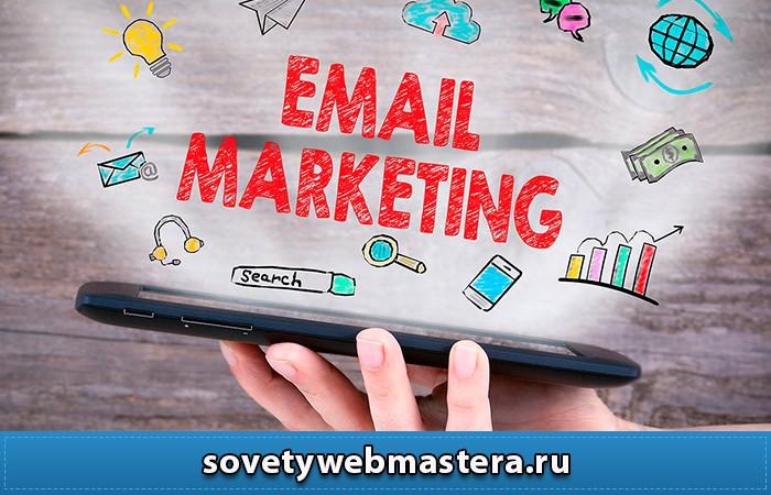 e mail - В чем заключается секрет E-mail Маркетинга