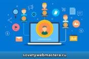 shemy partnerskih prodazh 175x115 - Схемы партнерских продаж