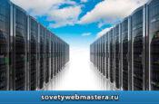 web hosting 175x115 - 5 советов по созданию сайта для e-commerce проекта: что нужно знать перед выбором хостинга чтобы не потерять деньги на простоях